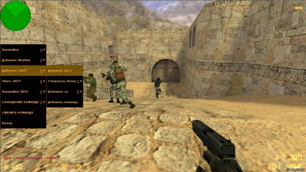 Игра Counter-Strike 1.6 в новой версии